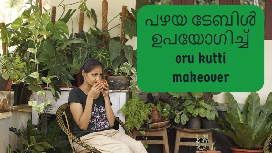 പഴയ ടേബിൾ ഉപയോഗിച്ച്  oru kutti makeover II Recycling II Gardening
