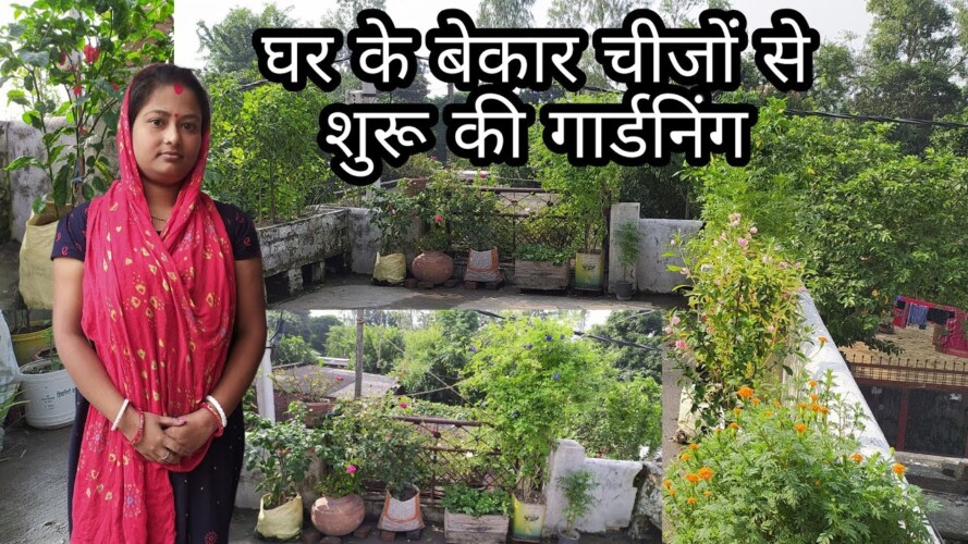 Gardening in Waste Material